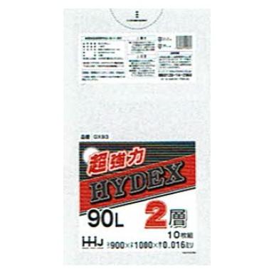 ポリ袋 90L LL/HD 2層 0.016×900×1000mm 半透明 10枚×60冊 (600枚)GX93【メーカー直送・時間指定不可・沖縄、離島不可】