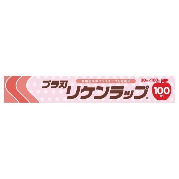 プラ刃リケンラップ 30cm×100m