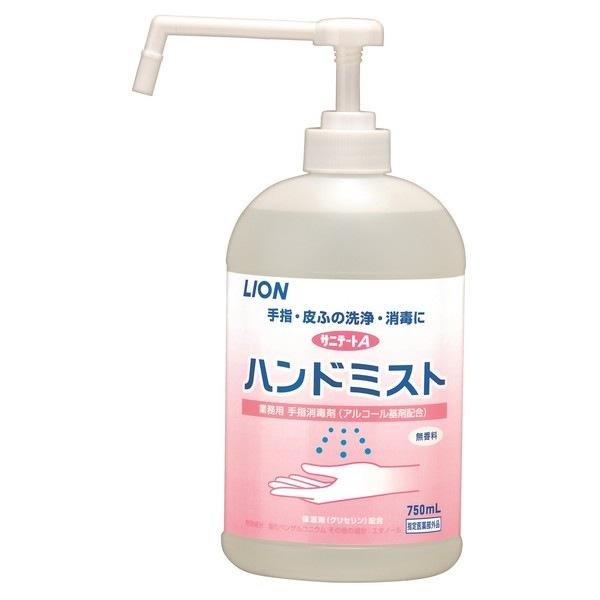 【セール】ライオン 手指消毒剤 サニテートAハンドミスト 750mL×6本入●ケース販売お徳用