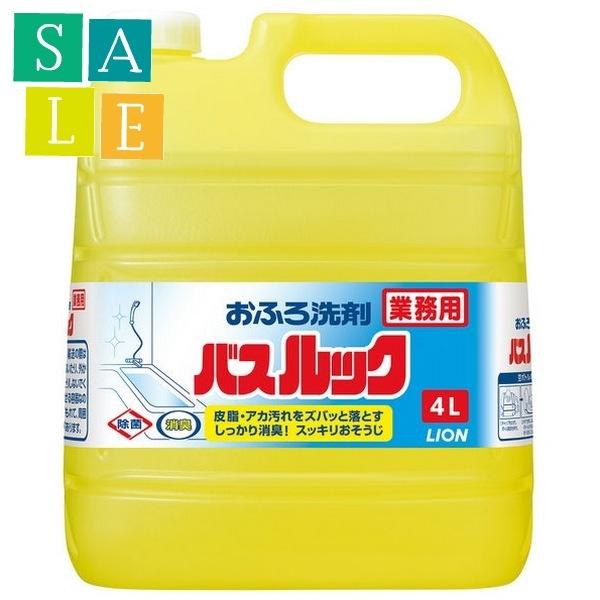 【送料無料】ライオン バスルック 4L×3本入●ケース販売お得用