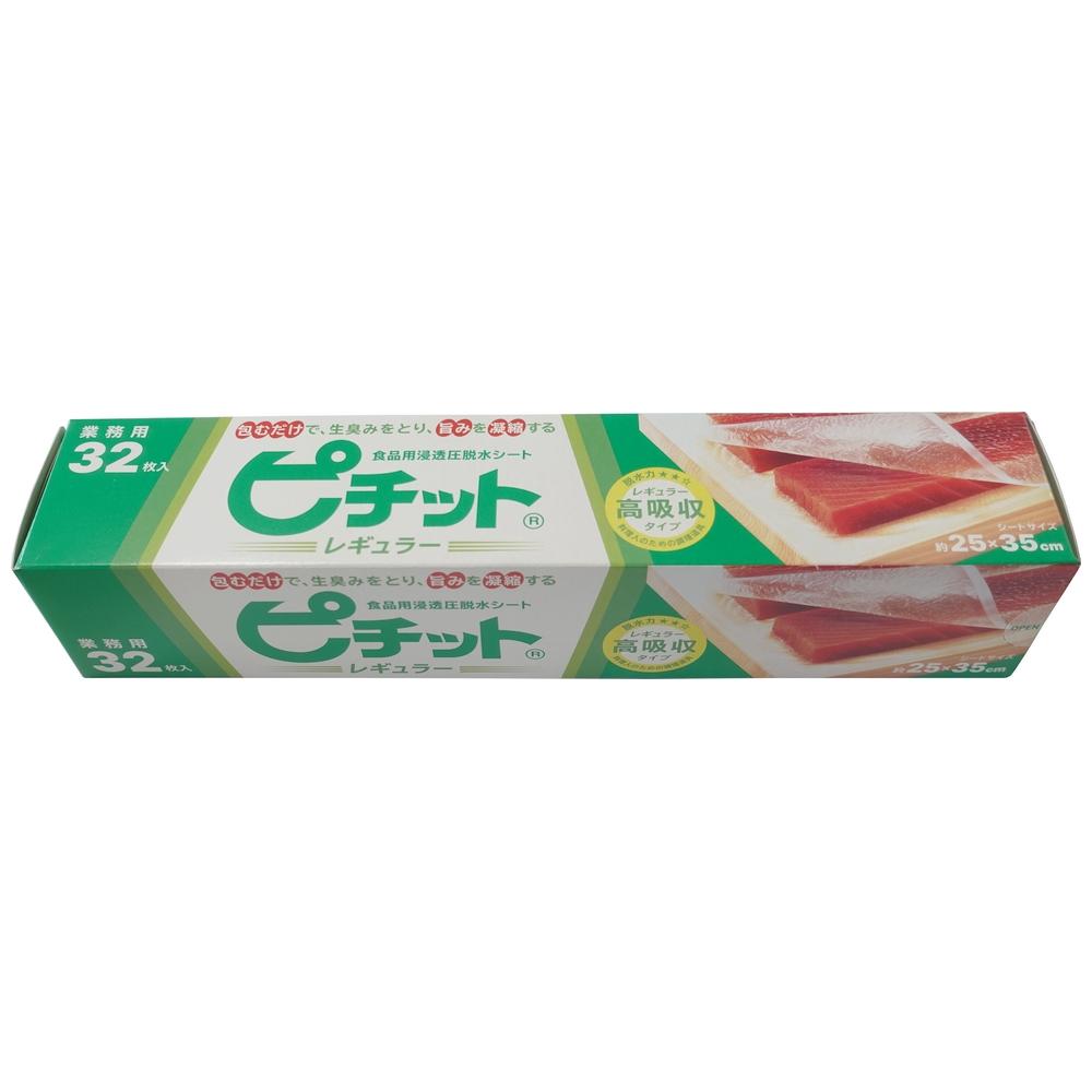 ピチット 32枚ロール×12入●ケース販売お徳用