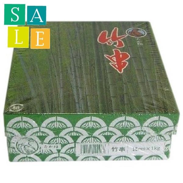 竹串 15cm Ф2.5mm 1kg 箱入