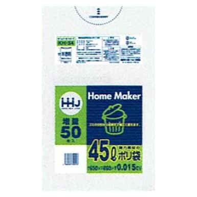 ポリ袋 45L HD 0.015×650×800mm 半透明 KH54 50枚×25冊 (1250枚)【メーカー直送・時間指定不可・沖縄、離島不可】