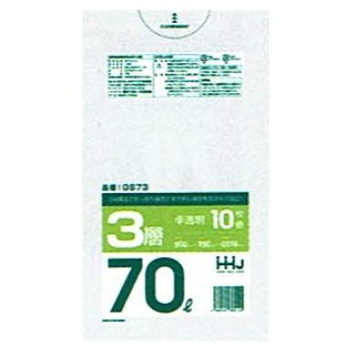 ポリ袋 70L LLDPE+HDPE 0.018×800×900mm 半透明 10枚×80冊(800枚) GS73【メーカー直送・時間指定不可・沖縄、離島不可】