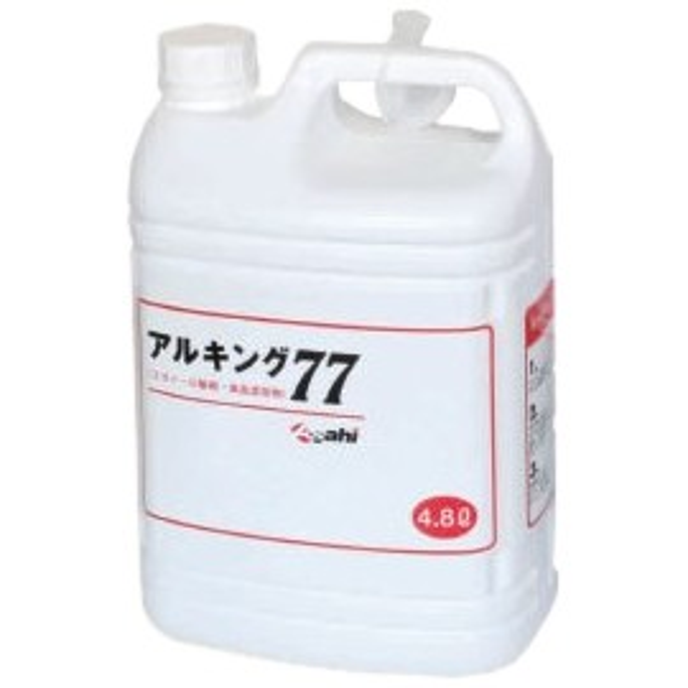 【入荷未定】旭創業 高濃度アルコール製剤 アルキング77 4.8L×4本入【メーカー直送・代引き不可・時間指定不可・沖縄、離島不可】