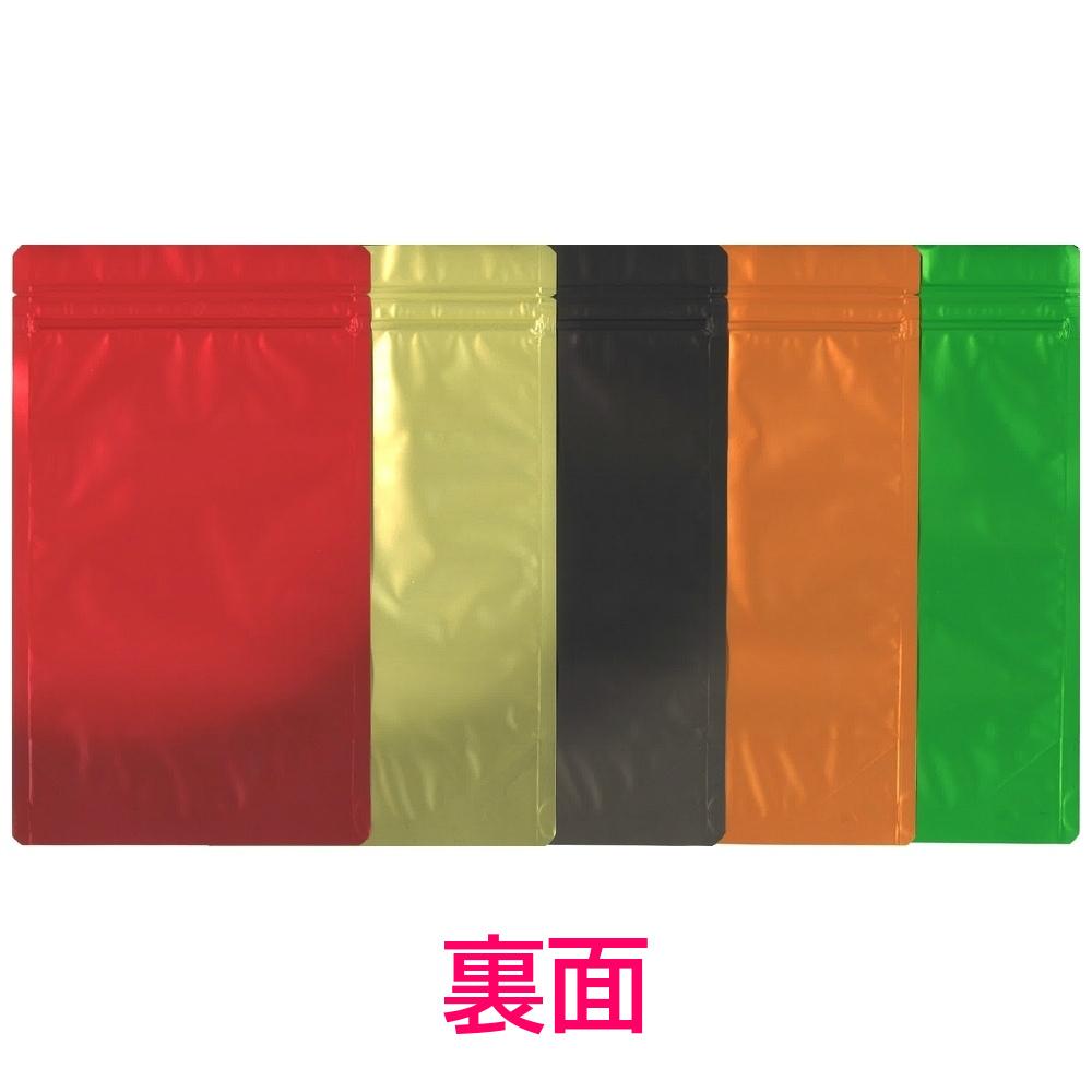 ラミジップ AL-1013BK アルミカラースタンドタイプ 32+130×100(30)mm ブラック(黒) 50枚×40袋●ケース販売お徳用【メーカー直送】