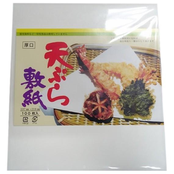 天ぷら敷紙 70g 厚口 100枚×5袋