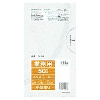 ポリ袋 7L 0.02×320×380 半透明 50枚×60冊 (3000枚)GL09【メーカー直送・時間指定不可・沖縄、離島不可】