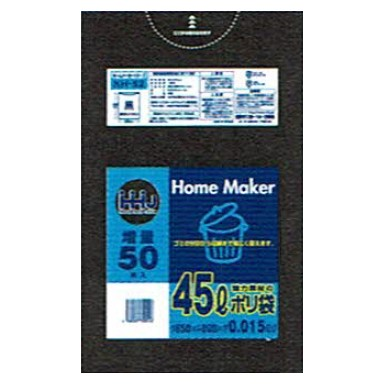 ポリ袋 45L HD 0.015×650×800mm  黒 KH52 50枚×25冊 (1250枚)【メーカー直送・時間指定不可・沖縄、離島不可】