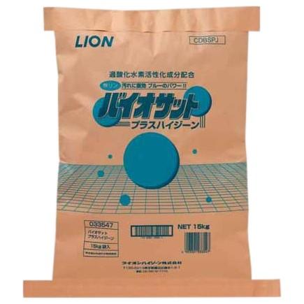 ライオン バイオサットプラスハイジーン ランドリー用粉末除菌洗剤 15kg【取り寄せ商品・即納不可・代引き不可・返品不可】