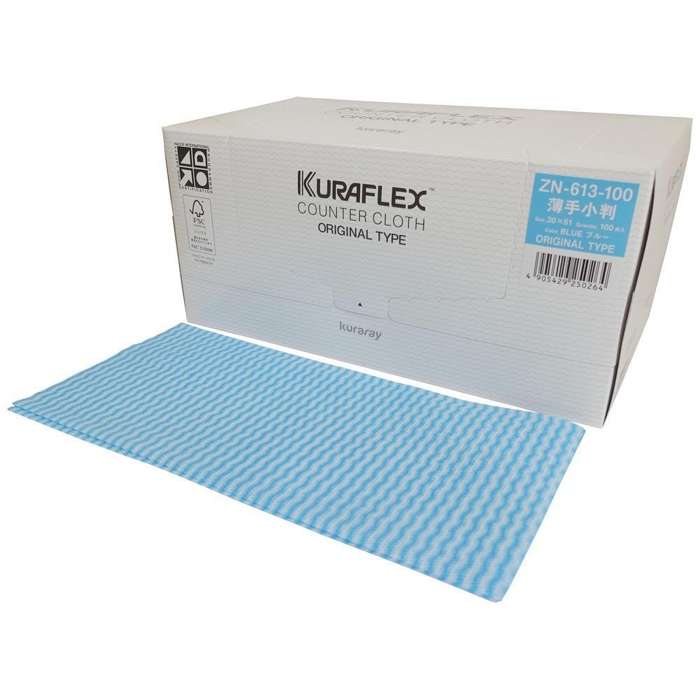 クラフレックス カウンタークロス 箱入 35×61cm ZO-613-100 薄手小 ブルー 100枚