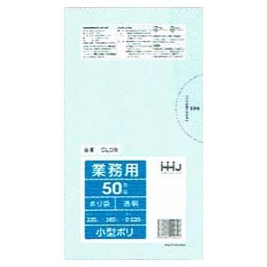 ポリ袋 7L 0.02×320×380 透明 50枚×60冊 (3000枚)GL08【メーカー直送・時間指定不可・沖縄、離島不可】