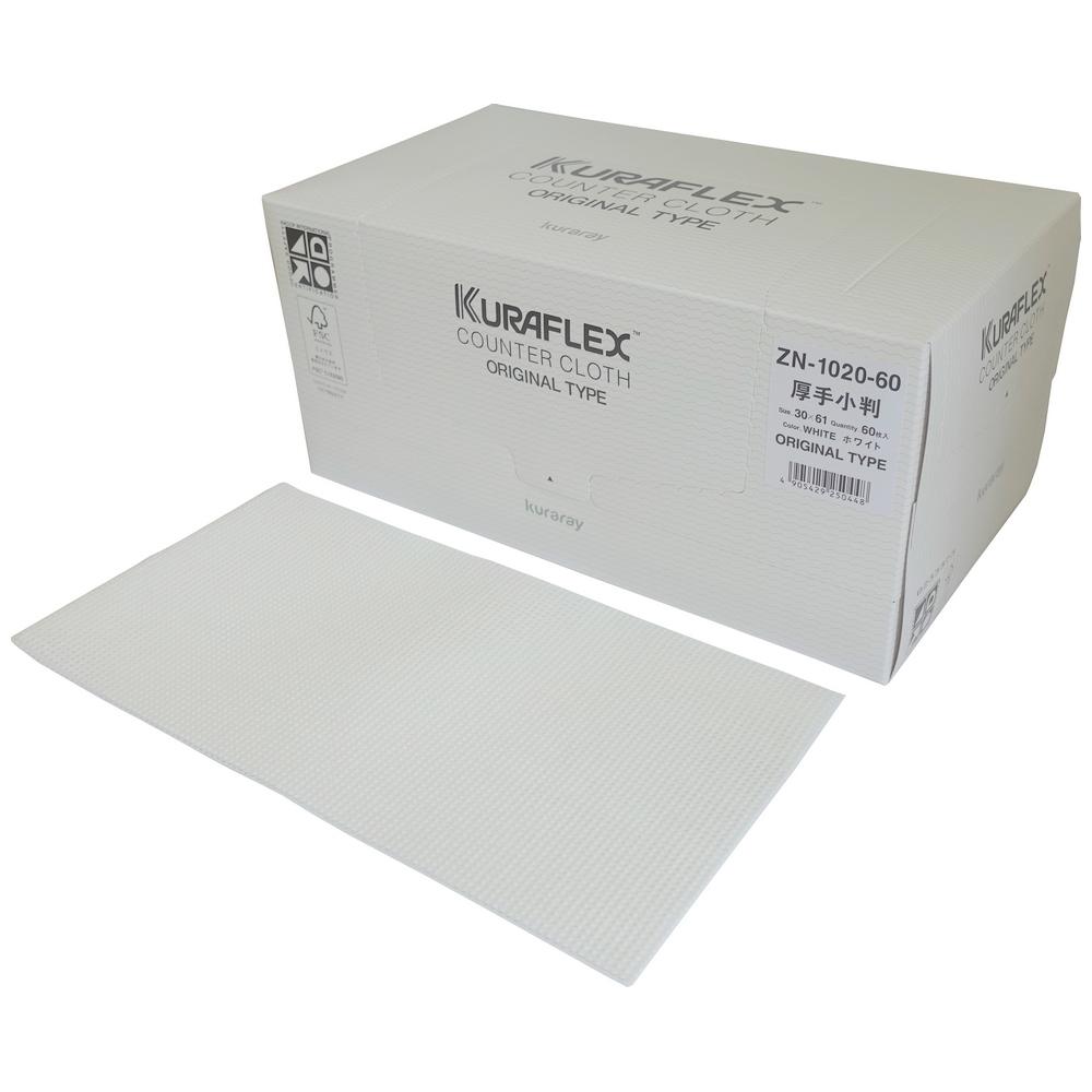 クラフレックス カウンタークロス 箱入 35×61cm ZO-1020-60 厚手小 ホワイト 60枚