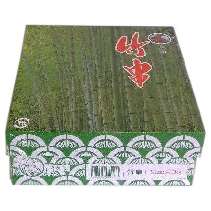竹串 18cm Ф2.5mm 1kg×24箱入【メーカー直送または取り寄せ・沖縄、北海道、離島不可】