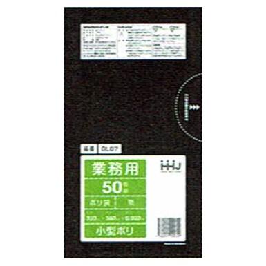 ポリ袋 7L 0.02×320×380mm 黒 50枚×60冊(3000枚)GL07【メーカー直送・時間指定不可・沖縄、離島不可】