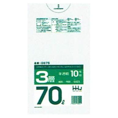 ポリ袋 70L LLDPE+HDPE 0.023×800×900mm 半透明 10枚×60冊(600枚) GS75【メーカー直送・時間指定不可・沖縄、離島不可】