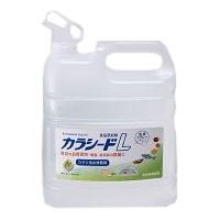 【在庫なくなり次第、入荷未定】虎変堂 カラシ抽出物製剤 カラシードL 4L