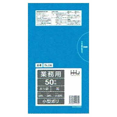 ポリ袋 7L 0.02×320×380 青 50枚×60冊 (3000枚)GL06【メーカー直送・時間指定不可・沖縄、離島不可】