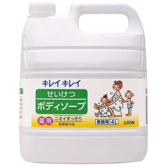 ライオン 業務用 キレイキレイ せいけつボディソープ 4L【取り寄せ商品・即納不可】