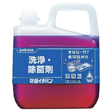 サラヤ 除菌イチバン 5kg