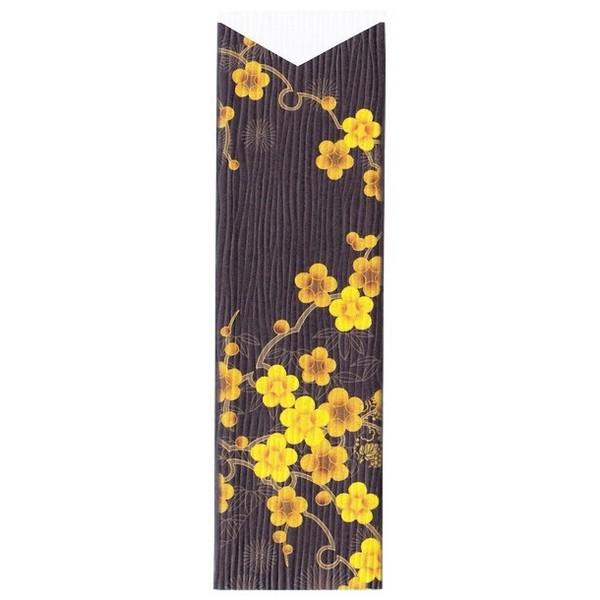 箸袋 きものシリーズ 5型ハカマ きー3 500枚