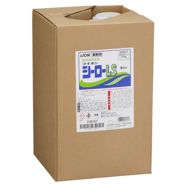 ライオン シーローLS ランドリー用液体洗剤 17kg【取り寄せ商品・即納不可・代引き不可・返品不可】