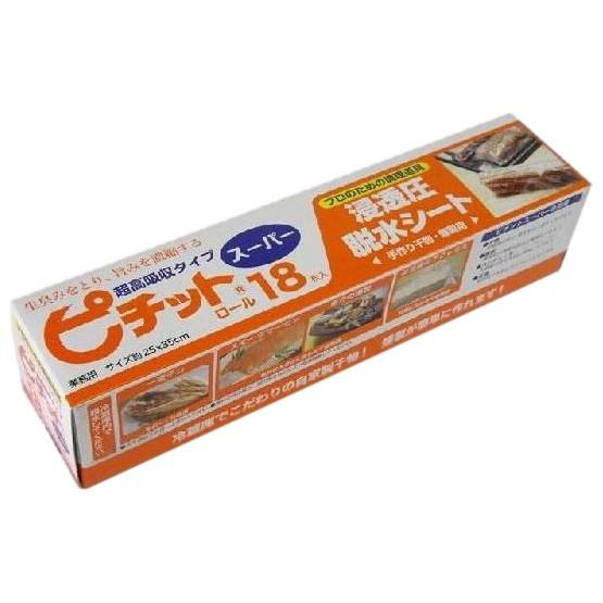ピチットスーパー18R×12本入●ケース販売お得用