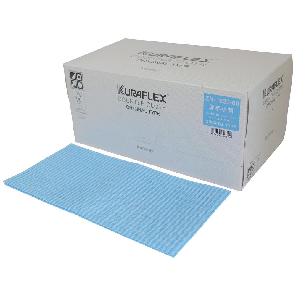 クラフレックス カウンタークロス 箱入 35×61cm ZO-1023-60 厚手小 ブルー 60枚