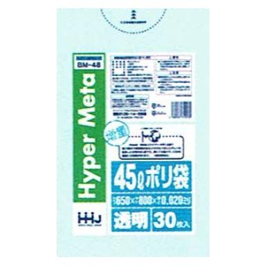 ポリ袋 45L LL+Meta  0.02×650×800mm 透明 30枚×30冊 (900枚)BM48【メーカー直送・時間指定不可・沖縄、離島不可】