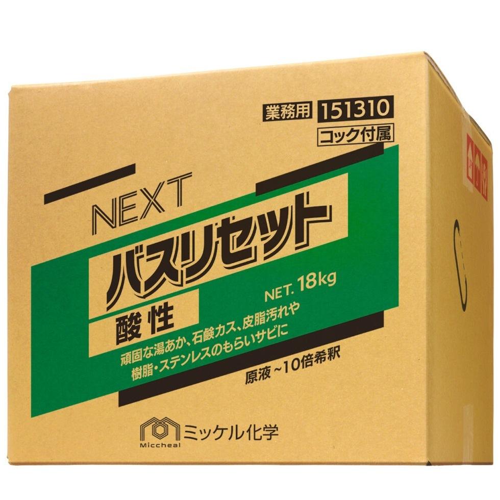 ユーホーニイタカ エコ&パワー バスクリーナー 酸性 18L【メーカー直送・代引き不可・時間指定不可】