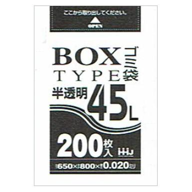 BOX入ポリ袋 45L HDPE 0.02×650×800mm 半透明 200枚×4箱入(800枚) BH43【メーカー直送・時間指定不可・沖縄、離島不可】