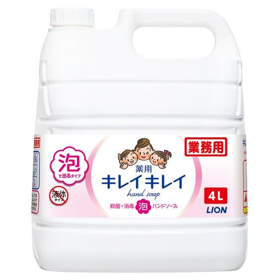 【セール】ライオン キレイキレイ薬用泡ハンドソープ 4L×3本入●ケース販売お得用