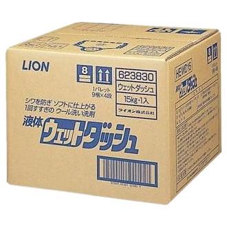 液体ウェットダッシュ ウエットクリーニング用液体洗剤 15kg【取り寄せ商品・即納不可・代引き不可・返品不可】