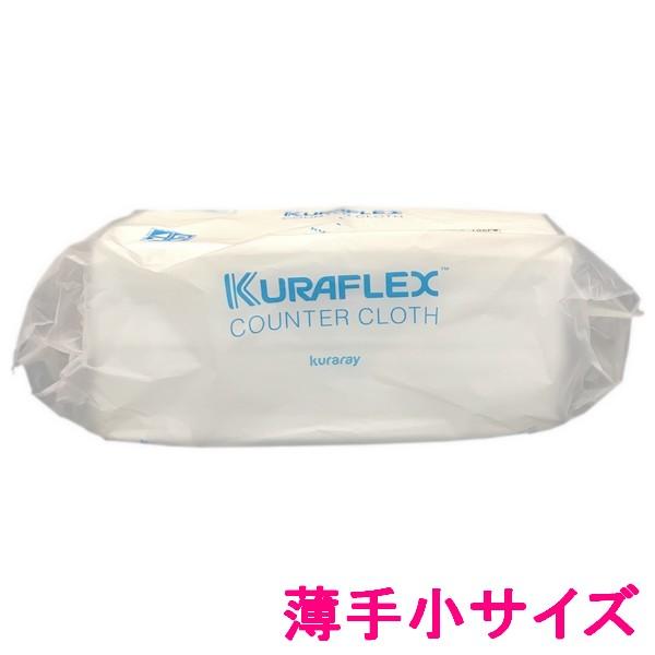 クラフレックス カウンタークロス 袋入 30×61cm ZNB-510-100PW 薄手小 ホワイト 100枚