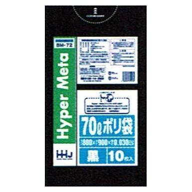 ポリ袋 70L LL+Meta  0.03×800×900mm 黒 BM72 10枚×50冊 (500枚)【メーカー直送・時間指定不可・沖縄、離島不可】