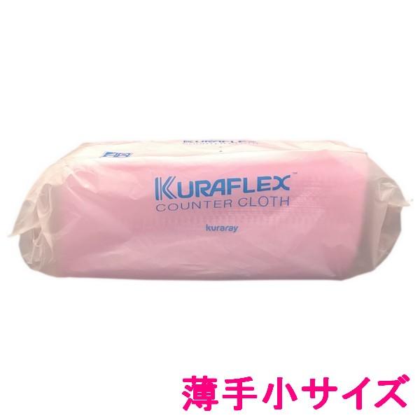 クラフレックス カウンタークロス 袋入 30×61cm ZNB-511-100PW 薄手小 ピンク 100枚