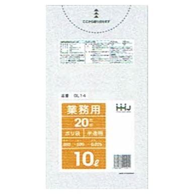 ポリ袋 10L 半透明 0.025×450×500mm  20枚×60冊 (1200枚)GL14【メーカー直送・時間指定不可・沖縄、離島不可】