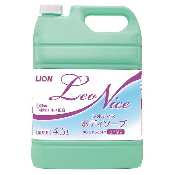 【セール】ライオン レオナイス さっぱりボディソープ 4.5L×3本入●ケース販売お徳用