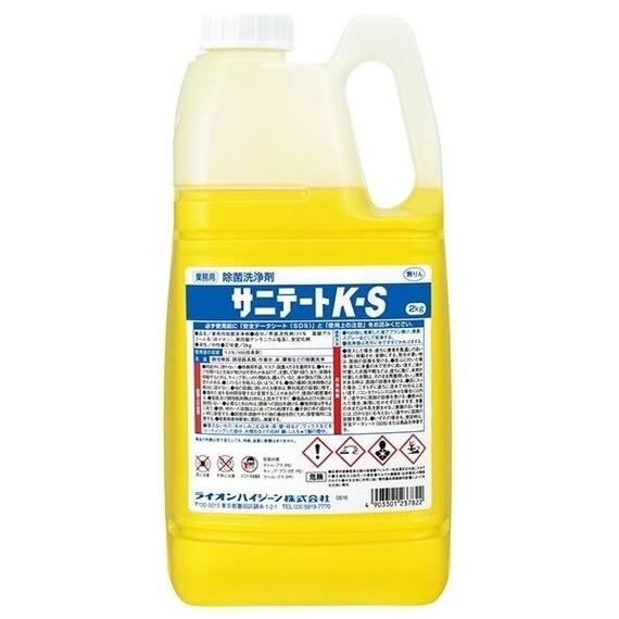 ライオン サニテートK-S 除菌洗浄剤 2kg×4本入【取り寄せ商品・即納不可】