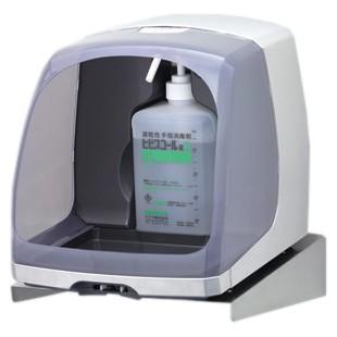 【入荷未定】サラヤ 自動手指消毒器 HDI-9000【取り寄せ商品・即納不可・代引き不可・返品不可】