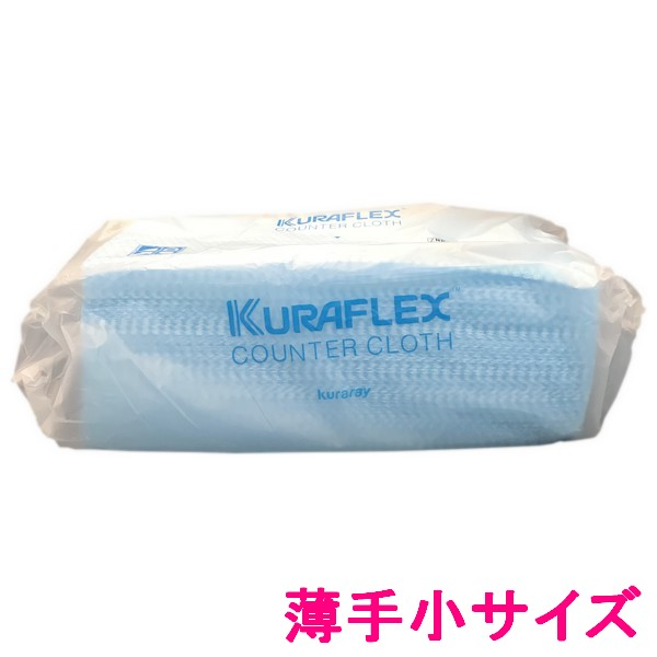 クラフレックス カウンタークロス 袋入 30×61cm ZNB-513-100PW 薄手小 ブルー 100枚
