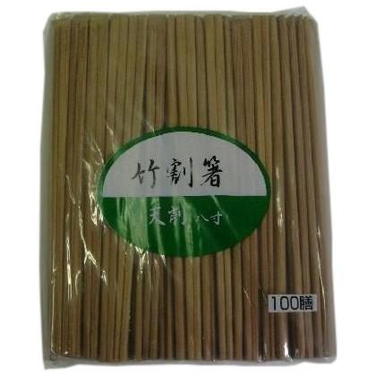 竹天削 炭化箸 21cm 100膳