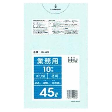 ポリ袋 45L LLDPE 0.03×650×800mm  透明 10枚×60冊 (600枚) GL43【メーカー直送・時間指定不可・沖縄、離島不可】