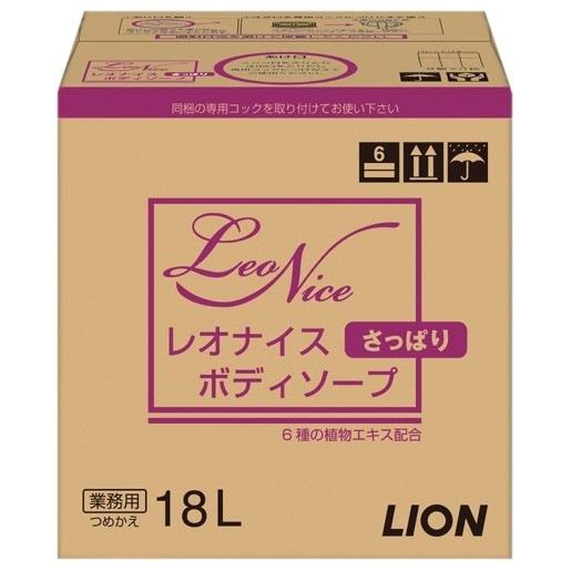 ライオン レオナイス さっぱりボディソープ 18L
