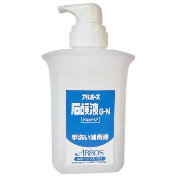 【在庫なくなり次第、入荷未定】アルボース JACポンプボトル 石鹸液G-N用 1L空容器