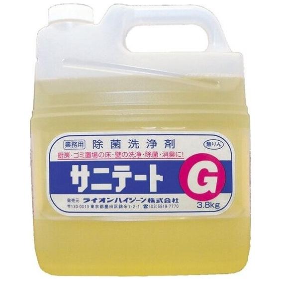 ライオン サニテートG 除菌消臭洗浄剤 3.8kg×2本入【取り寄せ商品・即納不可】