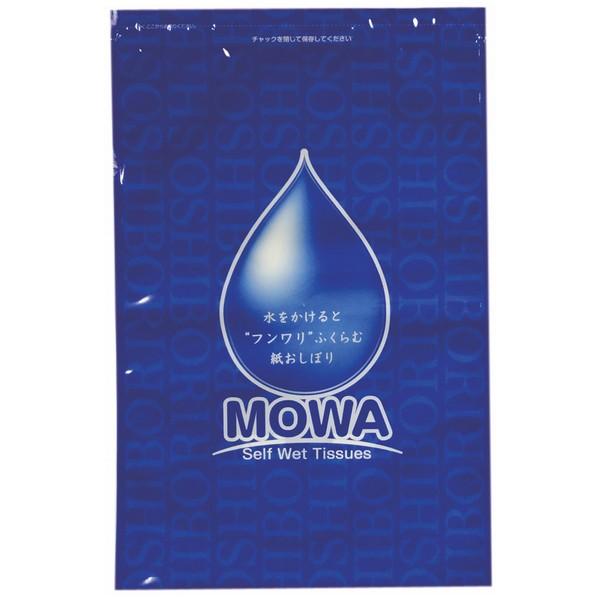 圧縮おしぼり MOWA 災害備蓄用 MW-2 500入