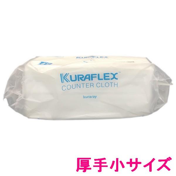 クラフレックス カウンタークロス 袋入 30×61cm ZNB-920-80PW 厚手小 ホワイト 80枚