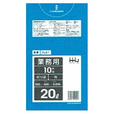 ポリ袋 20L 0.03×520×600 青 10枚×80冊 (800枚)GL21【メーカー直送・時間指定不可・沖縄、離島不可】