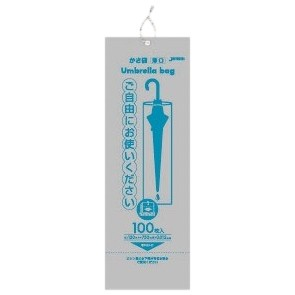 かさ袋 吊り下げタイプ 薄口 HDPE 0.012×120×750mm 半透明 100枚 U-11